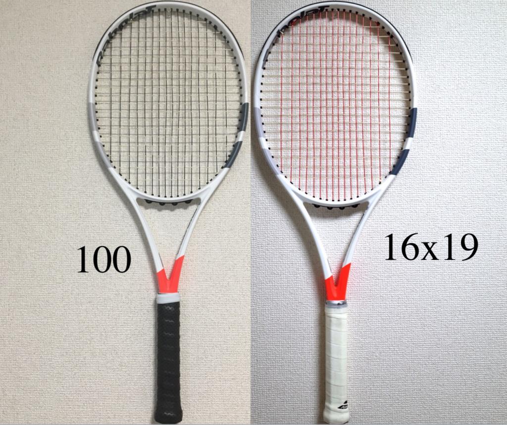 ピュアストライク100/16x19比較
