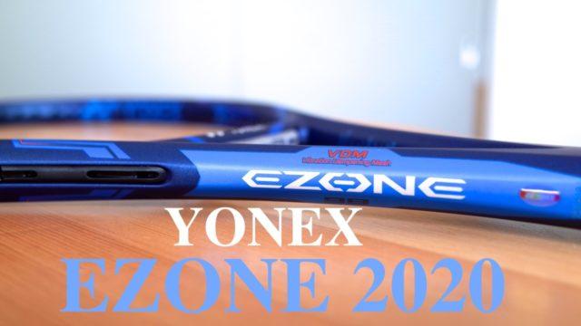 ezone98 2020