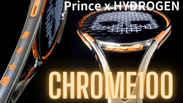 プリンス・ハイドロゲン クローム100 (Prince Hydrogen CHROME100)